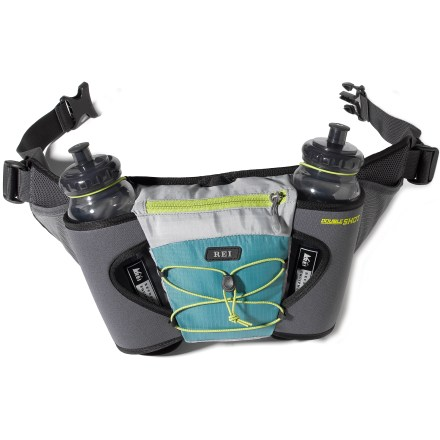 REI Double Shot Hydration Pack Review